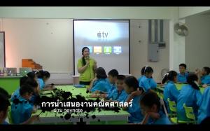 Screen Shot 2556-11-21 at 5.53.40 PM