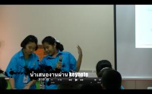 Screen Shot 2556-11-21 at 5.54.10 PM