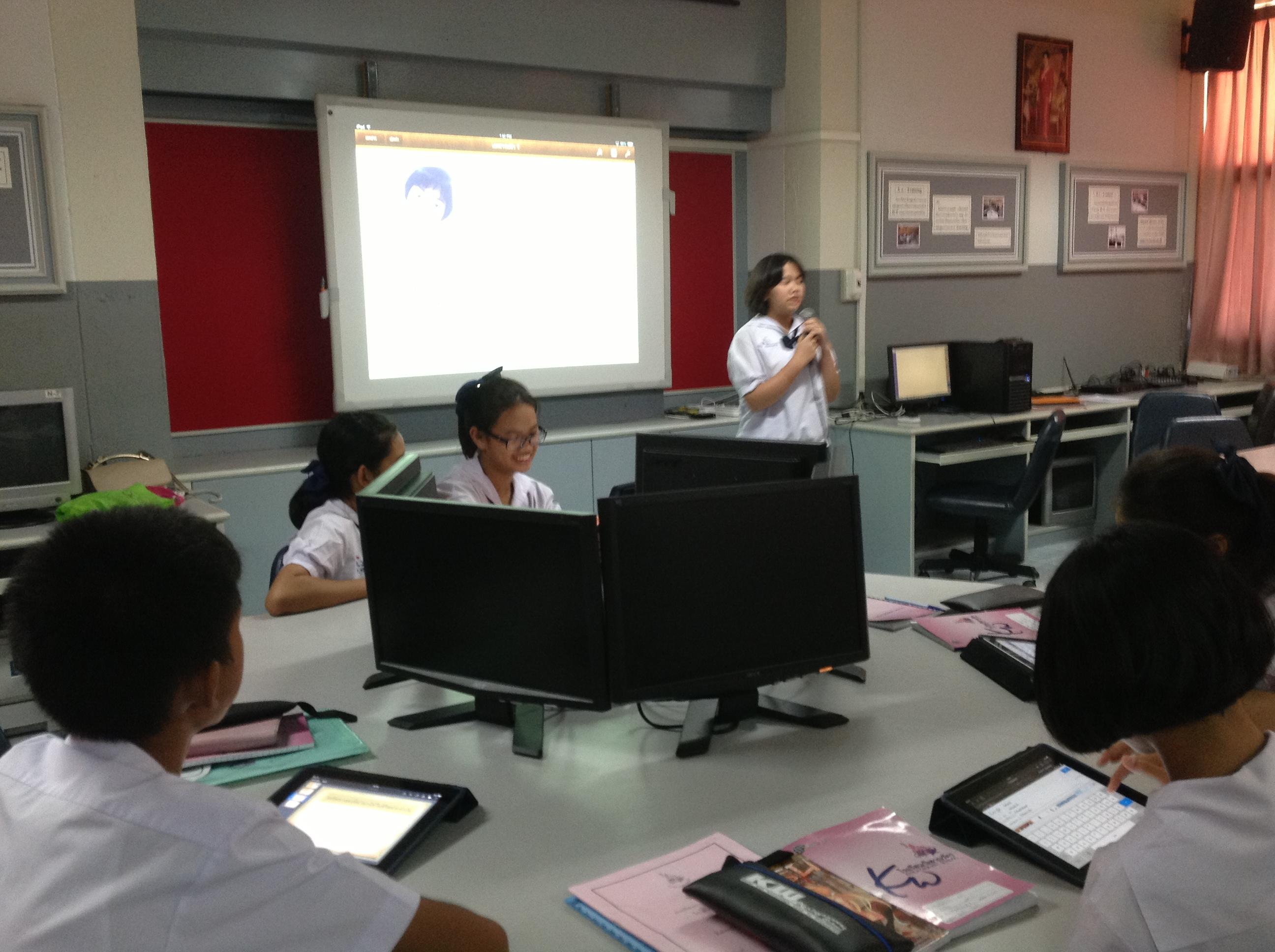 ภาพกิจกรรมการเรียนการสอน iClassroom 1,2 วิชาคณิตศาสตร์ ม.2